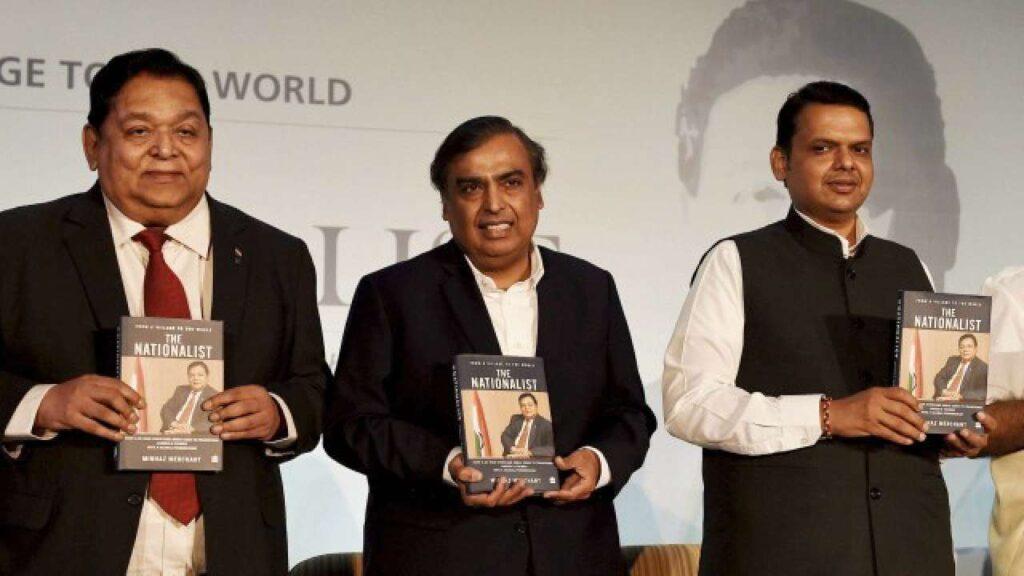 Awards Win By Mukesh Ambani